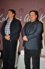 Randhir Kapoor, Rajiv Kapoor at an Exhibition on Randhir Kapoor by Geeta Das on 15th April 2016 (19)_57121171eea6c.JPG