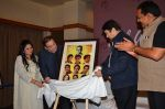 Randhir Kapoor, Rajiv Kapoor at an Exhibition on Randhir Kapoor by Geeta Das on 15th April 2016 (21)_57121172b9936.JPG