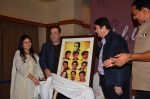Randhir Kapoor, Rajiv Kapoor at an Exhibition on Randhir Kapoor by Geeta Das on 15th April 2016 (23)_57121173724bc.JPG