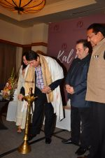 Randhir Kapoor, Rajiv Kapoor at an Exhibition on Randhir Kapoor by Geeta Das on 15th April 2016 (9)_5712116d80b96.JPG