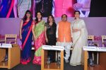 Karisma Kapoor at Gynaecs conference with Dr Nandita Palshetkar on 16th April 2016 (40)_5713a85bcba74.JPG