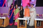 Karisma Kapoor at Gynaecs conference with Dr Nandita Palshetkar on 16th April 2016 (41)_5713a86d477b4.JPG