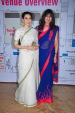 Karisma Kapoor at Gynaecs conference with Dr Nandita Palshetkar on 16th April 2016 (53)_5713a8f479508.JPG
