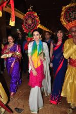 Karisma Kapoor at Gynaecs conference with Dr Nandita Palshetkar on 16th April 2016 (61)_5713a965e170a.JPG