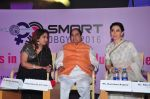 Karisma Kapoor at Gynaecs conference with Dr Nandita Palshetkar on 16th April 2016 (75)_5713a9b2e44fc.JPG
