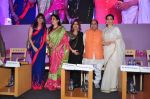 Karisma Kapoor at Gynaecs conference with Dr Nandita Palshetkar on 16th April 2016 (77)_5713a9bf5ae90.JPG