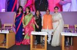 Karisma Kapoor at Gynaecs conference with Dr Nandita Palshetkar on 16th April 2016 (78)_5713a9c71da91.JPG