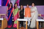 Karisma Kapoor at Gynaecs conference with Dr Nandita Palshetkar on 16th April 2016