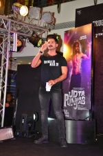 Shahid Kapoor at Udta Punjab trailer launch on 16th April 2016 (166)_5713abe1b1e6d.JPG