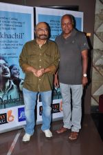 Govind Nihalani, Manmohan Shetty at Gautam Ghose film screening on 17th April 2016 (10)_5714806878dc2.JPG