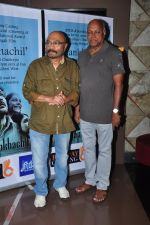 Govind Nihalani, Manmohan Shetty at Gautam Ghose film screening on 17th April 2016 (11)_57148053b8c84.JPG