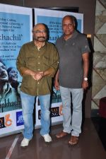 Govind Nihalani, Manmohan Shetty at Gautam Ghose film screening on 17th April 2016