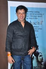 Madhur Bhandarkar at Gautam Ghose film screening on 17th April 2016 (27)_5714842431ee6.JPG