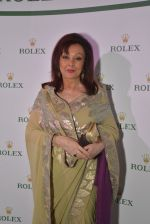 Maureen Wadia at Zubin Mehta dinner hosted by Rolex on 17th April 2016 (75)_57147f2a75eab.JPG