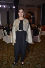 Simone Singh at Zubin Mehta dinner hosted by Rolex on 17th April 2016