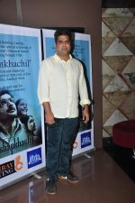 at Gautam Ghose film screening on 17th April 2016