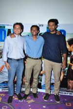 at Dear Dad press meet on 18th April 2016 (1)_5715bf4c9c1e4.JPG