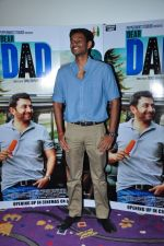 at Dear Dad press meet on 18th April 2016