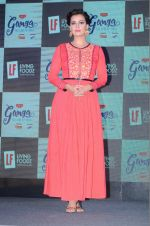 Dia Mirza joins Living Foodz channel in Mumbai on 19th April 2016 (70)_571702220d504.JPG