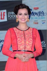 Dia Mirza joins Living Foodz channel in Mumbai on 19th April 2016 (77)_571702c4bc255.JPG