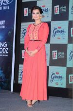 Dia Mirza joins Living Foodz channel in Mumbai on 19th April 2016
