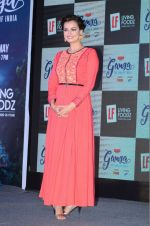 Dia Mirza joins Living Foodz channel in Mumbai on 19th April 2016 (80)_571702fba5cfc.JPG