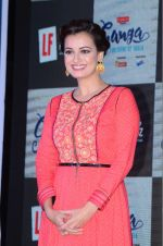 Dia Mirza joins Living Foodz channel in Mumbai on 19th April 2016 (81)_5717030dc31d0.JPG