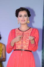 Dia Mirza joins Living Foodz channel in Mumbai on 19th April 2016 (86)_5717034a6b327.JPG