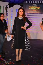 Madhuri Dixit at So You Think You can dance launch on 19th April 2016