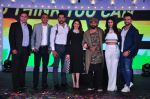 Madhuri Dixit, Terence Lewis, Mouni Roy, Rithvik Dhanjani and Bosco Martis at So You Think You can dance launch on 19th April 2016 (59)_57170c5827523.JPG