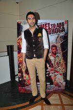 Sandip Soparkar at  Khel Shuru film launch on 19th April 2016 (3)_571708f9b43c7.JPG
