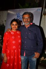 Ashwiny Iyer Tiwari at Nil Battey Sannata Screening in Mumbai on 20th April 2016 (14)_571861829d0d3.JPG