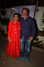 Ashwiny Iyer Tiwari at Nil Battey Sannata Screening in Mumbai on 20th April 2016