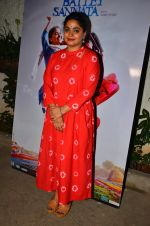 Ashwiny Iyer Tiwari at Nil Battey Sannata Screening in Mumbai on 20th April 2016 (17)_57186195c8925.JPG