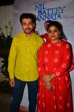 Ashwiny Iyer Tiwari at Nil Battey Sannata Screening in Mumbai on 20th April 2016 (18)_571861e43d8cc.JPG