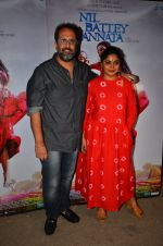 Ashwiny Iyer Tiwari at Nil Battey Sannata Screening in Mumbai on 20th April 2016 (19)_5718619e7b04b.JPG