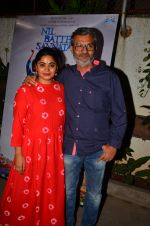 Ashwiny Iyer Tiwari at Nil Battey Sannata Screening in Mumbai on 20th April 2016 (20)_571861a598dd9.JPG