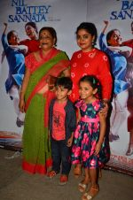 Ashwiny Iyer Tiwari at Nil Battey Sannata Screening in Mumbai on 20th April 2016 (33)_571861ad3b28c.JPG