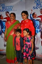 Ashwiny Iyer Tiwari at Nil Battey Sannata Screening in Mumbai on 20th April 2016 (34)_571861b615ab6.JPG