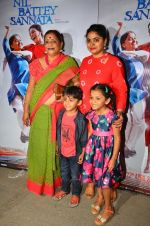 Ashwiny Iyer Tiwari at Nil Battey Sannata Screening in Mumbai on 20th April 2016 (35)_571861bfe7539.JPG