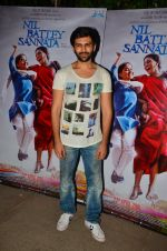 Kartik Aaryan at Nil Battey Sannata Screening in Mumbai on 20th April 2016
