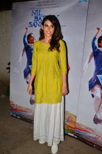Mandana Karimi at Nil Battey Sannata Screening in Mumbai on 20th April 2016