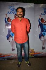 Pankaj Tripathi at Nil Battey Sannata Screening in Mumbai on 20th April 2016