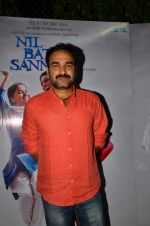 Pankaj Tripathi at Nil Battey Sannata Screening in Mumbai on 20th April 2016 (36)_5718631151bcc.JPG