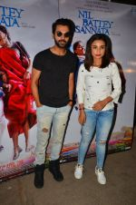 Patralekha, Rajkummar Rao at Nil Battey Sannata Screening in Mumbai on 20th April 2016