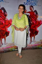 Prachi Shah at Nil Battey Sannata Screening in Mumbai on 20th April 2016 (94)_57186369ae033.JPG