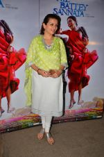 Prachi Shah at Nil Battey Sannata Screening in Mumbai on 20th April 2016 (96)_57186385ecbdd.JPG