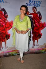 Prachi Shah at Nil Battey Sannata Screening in Mumbai on 20th April 2016 (97)_571863926858b.JPG