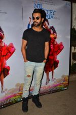 Rajkummar Rao at Nil Battey Sannata Screening in Mumbai on 20th April 2016