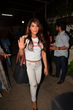 Richa Chadda at Nil Battey Sannata Screening in Mumbai on 20th April 2016